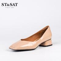 星期六(ST&SAT)2019春季专柜同款漆面牛皮革方头职业风时尚单鞋SS91111255