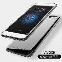 vivox9L一体充电器 超薄vivo手机原装背夹式充电宝x9 x9s X9L X9SL X9plu