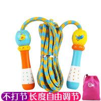 跳绳 儿童木质小学生体育初学男女孩儿童跳绳 幼儿园 可调节
