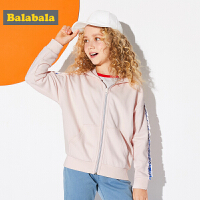巴拉巴拉童装中大童棒球服儿童春秋2018新款女童外套韩版休闲外衣