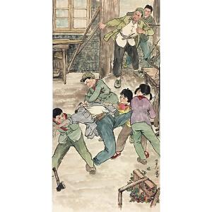 杨之光《禽汉奸》著名画家