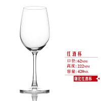 欧式家用红酒杯大号水晶玻璃高脚杯白兰地杯子香槟杯葡萄酒杯套装 家庭适用款