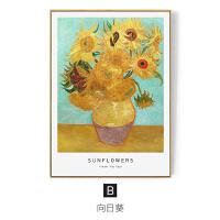 梵高美术馆 装饰画向日葵麦田名画油画客厅背景墙墙画挂画壁画 83*123 梵高美术馆单幅价格如需购买多幅请加入