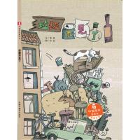 中国原创图画书:垃圾不见了