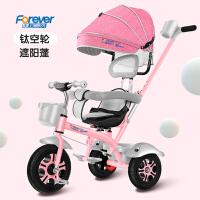 永久儿童三轮车脚踏车1-3-6岁2大号婴儿手推车宝宝轻便自行车童车