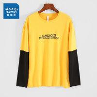 [3折到手价:71.6元,秒杀狂欢再续仅限4.6-4.10]真维斯男装 2020春装新品 圆领假两件修身印花长袖T恤