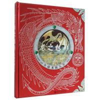 龙之魅影-全球龙族大全9787510450549新世界出版社【正版图书,达额立减】