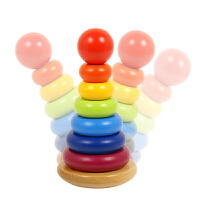 彩虹套圈套塔玩具婴儿童宝宝1-3岁2早教不倒翁叠叠乐