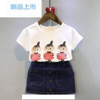韩版女童装儿童宝宝卡通短袖t恤+牛仔裙两件套装2018夏装新款潮款