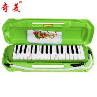 口风琴32键37键小精灵儿童初学者学生用教学入门演奏口风琴