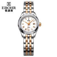 依波(EBOHR)手表 都市经典系列钨钢圈镶钻机械情侣表女表女士手表30060227