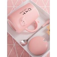 韩版潮流超萌杯子陶瓷带盖勺马克杯咖啡牛奶杯情侣水杯创意女学生