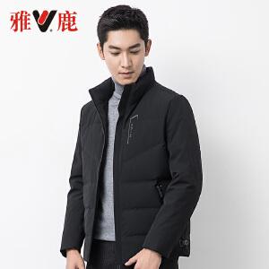 【一件三折 到手价:398.7】yaloo/雅鹿羽绒服男短款冬季2018新款男士保暖修身上衣