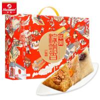 【当当自营】华美 粽子 端午节粽子礼盒 嘉兴特产 佳节福礼1760g