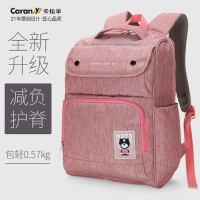 卡拉羊小学生书包女双肩包四六年级中学生初中生高中生男校园韩版