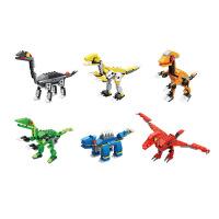 奇趣蛋积木玩具新品恐龙扭蛋积木拼插拼装积木儿童玩具儿童节礼物