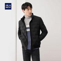 HLA/海澜之家简洁立领羽绒服2019冬季新品经典净色保暖外套男