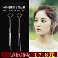 韩国S925纯银针耳钉线女简约耳环坠气质无耳洞耳夹防过敏时尚饰品