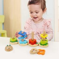 宝宝颜色套柱玩具儿童木制四柱套装几何形状配对积木