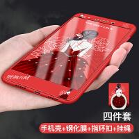 红米note4x手机壳女款个性创意note4全包防摔硅胶潮可爱卡通软壳