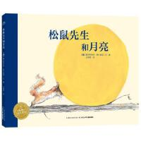 松鼠先生和月亮 平装绘本3-4-5-6岁幼儿童启蒙认知绘本 海豚绘本花园 大开本不注音版 漫画卡通连环画故事绘本图书籍