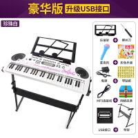 儿童电子琴带麦克风钢琴键初学者入门教学琴架男女孩3-6-12岁