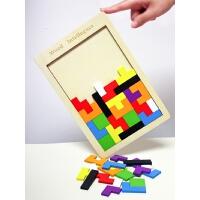 儿童俄罗斯方块拼图数字华容道积木女孩七巧板4-6-7岁益智玩具