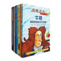 玩转历史----大腕传记书系(全十册) 这套丛书巧妙地将厚重的历史融入天真的童趣之中,使读者在对历史的品读中获得美的享