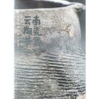 云南陶瓷茶器