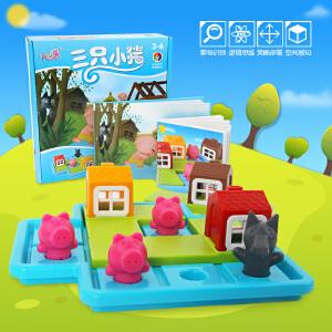 小乖蛋 三只小猪儿童智力闯关游戏 逻辑拼图益智玩具桌面游戏
