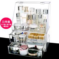 透明化妆品收纳盒翻盖式护肤品收纳架桌面收纳盒整理柜