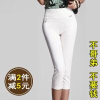 弹力裤紧身高腰打底裤九分妈妈薄款外穿小脚裤大码女胖mm春夏长裤