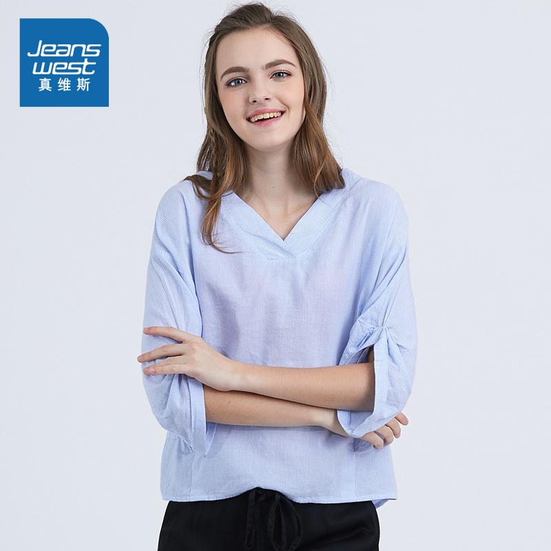 [618提前购专享价:57.9元]真维斯女装 夏装 棉麻色织条子布V领短袖衬衫 真维斯夏日聚惠,全场低至15.9元起!