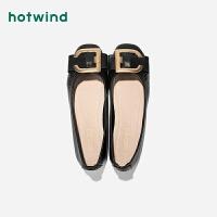 热风饰扣女士时尚鞋H24W9105