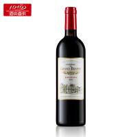 【1919酒类直供】波哈内酒庄红葡萄酒750ML