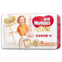 [当当自营]好奇(Huggies) 金装成长裤男女通用XL号34片