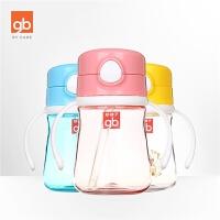 带吸管手柄带盖学饮水杯 儿童水杯吸管训练杯婴儿水杯