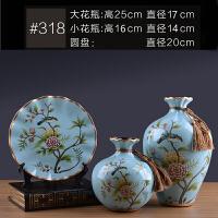 美式乡村欧式家具客厅电视柜瓷器摆件酒柜家居装饰品陶瓷盘三件套SN8399
