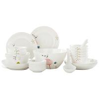 碗碟套装家用碗盘6人用骨瓷餐具中式简约陶瓷吃饭碗筷盘子碗组合