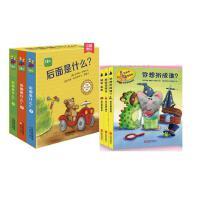 后面是什么 0-3岁幼儿童趣味情境益智纸板书+你来演 我来听手偶书 全3册 亲子互动经典手偶游戏 培养宝宝训练逻辑思维