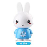 火火兔G6早教机故事机智能WiFi宝宝婴幼儿童玩具0-3岁充电学习机