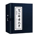 包公探案故事 水天宏等 9787558608735 上海人民美术出版社