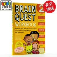 BRAIN QUEST WORKBOOK: GRADE 2大脑任务练习册英文原版 美国学前小学生全科练习 大脑任务