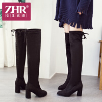 ZHR2017冬季新款韩版高筒女靴子长筒靴粗跟过膝长靴高跟弹力靴女F68