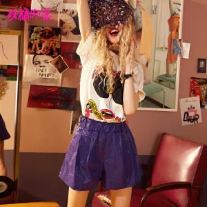 妖精的口袋短袖新款ulzzang百搭ins字母chic印花t恤女
