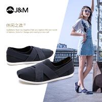 【低价秒杀】jm快乐玛丽新款平底绑带素色套脚休闲鞋帆布鞋女鞋子