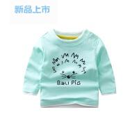 婴儿长袖t恤纯棉新生儿衣服秋季打底衫儿童卡通春装宝宝秋衣上衣