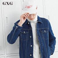 GXG夹克男装 秋季男士时尚潮流休闲都市修身蓝色牛仔夹克外套