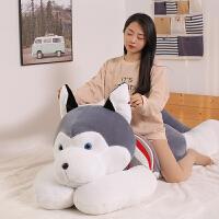 哈士奇公仔毛绒玩具布娃娃玩偶睡觉抱枕长条枕可爱二哈
