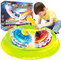 奥迪双钻飓风战魂5陀螺玩具儿童新款梦幻3战斗王盘战神之翼男孩
